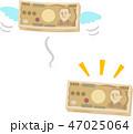 飛んでいく一万円札の束 47025064