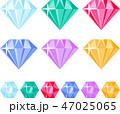 宝石のアイコンセット 47025065