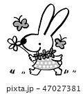 うさぎ おはな さんぽのイラスト 47027381