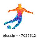 ボール 玉 球のイラスト 47029612