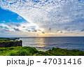 万座毛 海 夏の写真 47031416