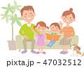 家族 ソファ 嬉しいのイラスト 47032512