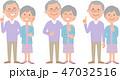 シニア 夫婦 高齢者のイラスト 47032516