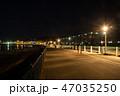 夜景 道路 風景の写真 47035250