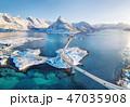 島 景色 景観の写真 47035908