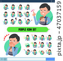 flat type Dad and baby_icon 47037159