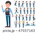 flat type Dad and baby_emotion 47037163