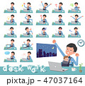 flat type Dad and baby_desk work 47037164