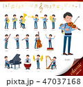 flat type Dad and baby_classic music 47037168