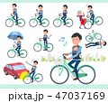flat type Dad and baby_city cycle 47037169