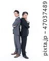 男性 ビジネスマン 白バックの写真 47037489