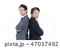 男性 ビジネスマン 白バックの写真 47037492