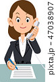 ビジネス 電話 メモのイラスト 47038907