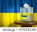 投票用紙 投票 VOTEのイラスト 47039140