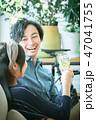 ライフスタイル カップル 人物の写真 47041755