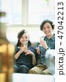 ライフスタイル カップル 人物の写真 47042213