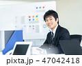 ビジネス 男性 就職活動の写真 47042418