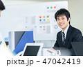 男性 人物 就職活動の写真 47042419