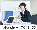 男性 就職活動 ビジネスマンの写真 47042453