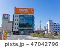 駅前 風景 米原の写真 47042796