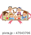 三世代家族と家のシルエット 47043706
