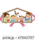 家族と家のシルエット 47043707