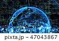 サイバー グローバル 地球のイラスト 47043867