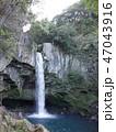 犬飼の滝 47043916