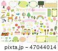 春6 47044014