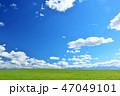 青空 夏 草原の写真 47049101