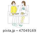 食事 親子 母のイラスト 47049169