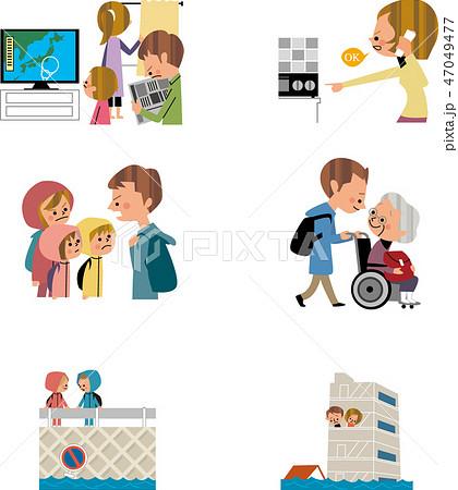 家族と防災 47049477