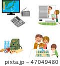 台風 対策 防災のイラスト 47049480