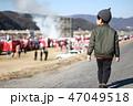 消防車を眺める子供 47049518