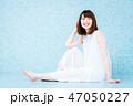 全身 白 座るの写真 47050227