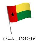 ギニア ビサウ 旗のイラスト 47050439