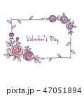 花 バレンタイン 薔薇のイラスト 47051894