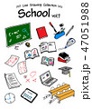 School 1 -Line Drawing Collection-color 47051988