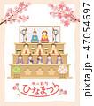 ひなまつり 雛人形のテンプレート 47054697