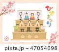 ひなまつり 雛人形のテンプレート 47054698