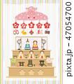 ひなまつり 雛人形のテンプレート 47054700