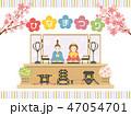 ひなまつり 雛人形のテンプレート 47054701