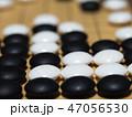 ゲーム 趣味 娯楽の写真 47056530
