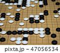 ゲーム 趣味 娯楽の写真 47056534
