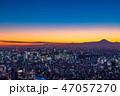 東京 都市風景 都市の写真 47057270