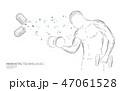 栄養 サプリメント マッスルのイラスト 47061528