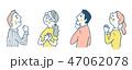 白バック 男女 セットのイラスト 47062078