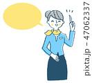 女性 説明 会社員のイラスト 47062337