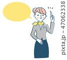 女性 説明 会社員のイラスト 47062338