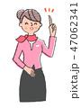 女性 説明 会社員のイラスト 47062341